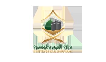 Ministry of Hajj nd Umrah